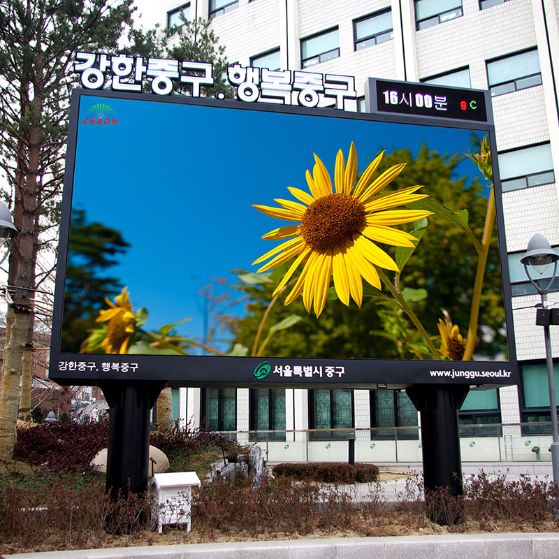 P5 outdoor LED display 22